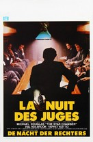 The Star Chamber - Belgian Movie Poster (xs thumbnail)