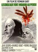 Les oiseaux vont mourir au Pérou - French Movie Poster (xs thumbnail)