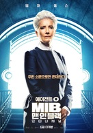 Men in Black: International - South Korean Movie Poster (xs thumbnail)
