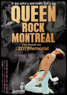 Queen Rock Montreal & Live Aid - South Korean Movie Poster (xs thumbnail)
