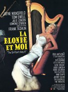 The Girl Can't Help It - French Movie Poster (xs thumbnail)