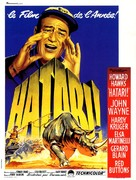 Hatari! - French Movie Poster (xs thumbnail)