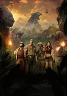 Jumanji: Welcome to the Jungle - Key art (xs thumbnail)