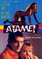 ¡Átame! - French DVD movie cover (xs thumbnail)
