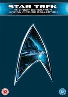 Star Trek: Nemesis - British DVD movie cover (xs thumbnail)