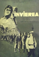Voskreseniye - Romanian Movie Poster (xs thumbnail)