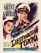 Destination Tokyo - Belgian Movie Poster (xs thumbnail)