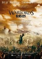 Tau ming chong - poster (xs thumbnail)