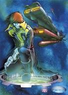 """""""Cosmo Warrior Zero"""" - poster (xs thumbnail)"""