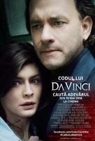 The Da Vinci Code - Romanian Movie Poster (xs thumbnail)