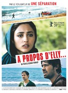 Darbareye Elly - French Movie Poster (xs thumbnail)