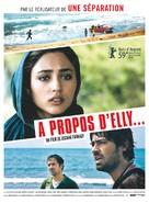 Darbareye Elly - French Movie Poster (xs thumbnail)