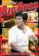 Tang shan da xiong - DVD cover (xs thumbnail)
