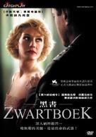 Zwartboek - Taiwanese Movie Cover (xs thumbnail)