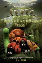 Minuscule - La vallée des fourmis perdues - Hong Kong Movie Poster (xs thumbnail)