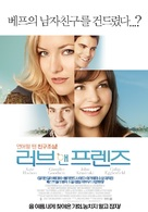 Something Borrowed - South Korean Movie Poster (xs thumbnail)