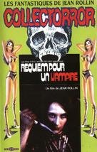 Vierges et vampires - French VHS cover (xs thumbnail)