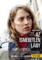 La fille inconnue - Hungarian Movie Poster (xs thumbnail)