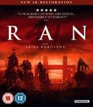 Ran - British Movie Cover (xs thumbnail)