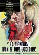 Fleur d'oseille - Italian Movie Cover (xs thumbnail)