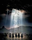 Warriors Of Heaven And Earth - Key art (xs thumbnail)