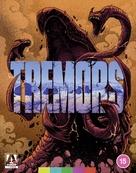 Tremors - British Movie Cover (xs thumbnail)
