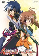 """Shin Koihime musô: Otome tairan"" - Japanese DVD cover (xs thumbnail)"