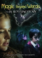 Magic Beyond Words: The JK Rowling Story - Canadian Movie Poster (xs thumbnail)