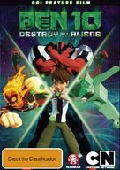 Ben 10 Destroy All Aliens - Australian Movie Poster (xs thumbnail)