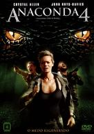 Anaconda 4: Trail of Blood - Brazilian Movie Cover (xs thumbnail)