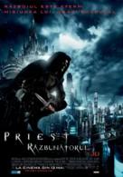 Priest - Romanian Movie Poster (xs thumbnail)