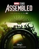 """Marvel Studios: Assembled"" - Dutch Movie Poster (xs thumbnail)"