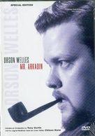 Mr. Arkadin - DVD cover (xs thumbnail)