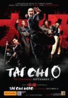 Tai Chi 0 - Australian Movie Poster (xs thumbnail)