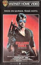 Cobra - Finnish VHS movie cover (xs thumbnail)