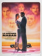 The Last Tycoon - French Movie Poster (xs thumbnail)
