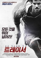 Tracers - South Korean Movie Poster (xs thumbnail)