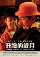 O Palhaço - Taiwanese Movie Poster (xs thumbnail)