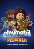 Playmobil: The Movie - Panamanian Movie Poster (xs thumbnail)
