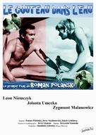 Nóz w wodzie - French Re-release poster (xs thumbnail)