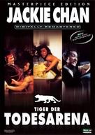 The Killer Meteors - German Movie Cover (xs thumbnail)