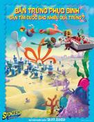 The SpongeBob Movie: Sponge on the Run - Vietnamese Movie Poster (xs thumbnail)