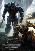Transformers: The Last Knight - Portuguese Movie Poster (xs thumbnail)