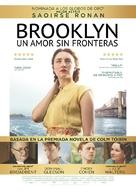 Brooklyn - Chilean Movie Poster (xs thumbnail)