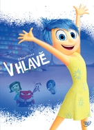 Inside Out - Czech DVD movie cover (xs thumbnail)