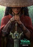Raya and the Last Dragon - Norwegian Movie Poster (xs thumbnail)