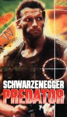 Predator - VHS cover (xs thumbnail)