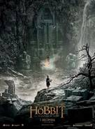 The Hobbit: The Desolation of Smaug - French Movie Poster (xs thumbnail)