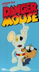 """Danger Mouse"" - VHS movie cover (xs thumbnail)"