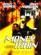 Money Train - French Movie Poster (xs thumbnail)